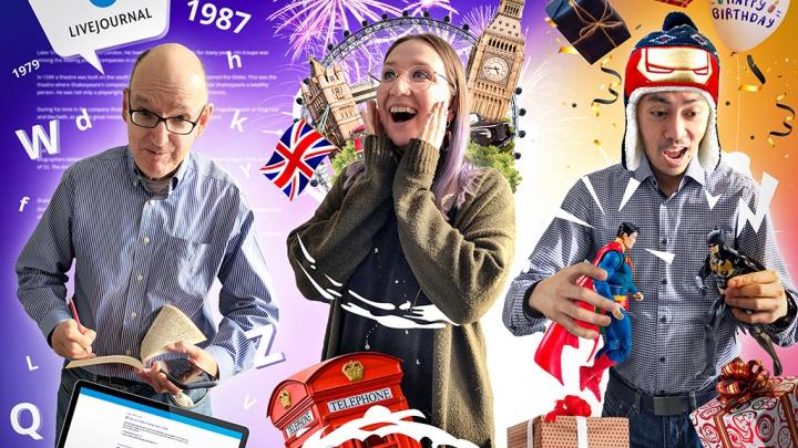 Детство — лучшая пора: преподаватели английского записали ностальгический подкаст