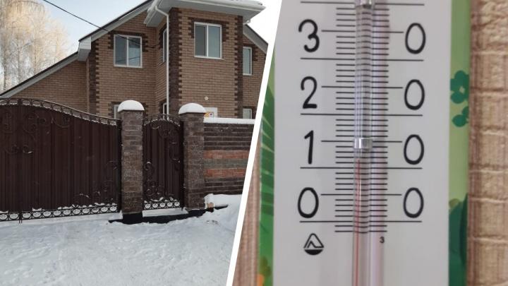 «Мы замерзаем»: жители города и Тюменского района жалуются на жуткий холод в домах