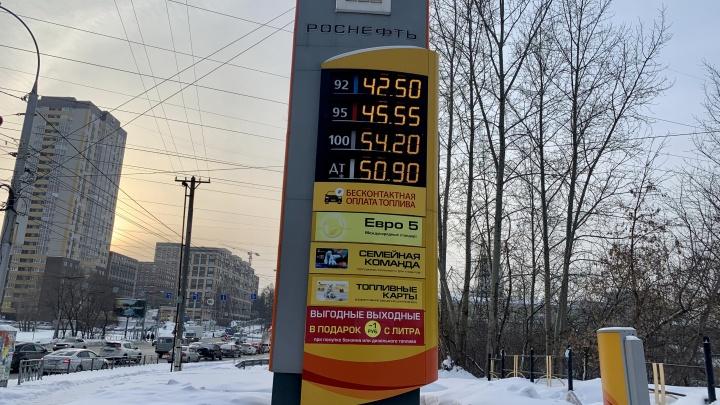 В Новосибирске подскочили цены на бензин. Показываем в одной картинке, как опустели наши баки с2011года