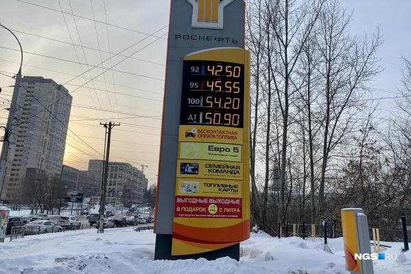 Сегодняшние цены на АЗС «Роснефть»