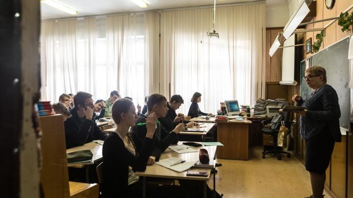 В Новосибирске заключили контракт на строительство школы на Крылова после жалобы в УФАС