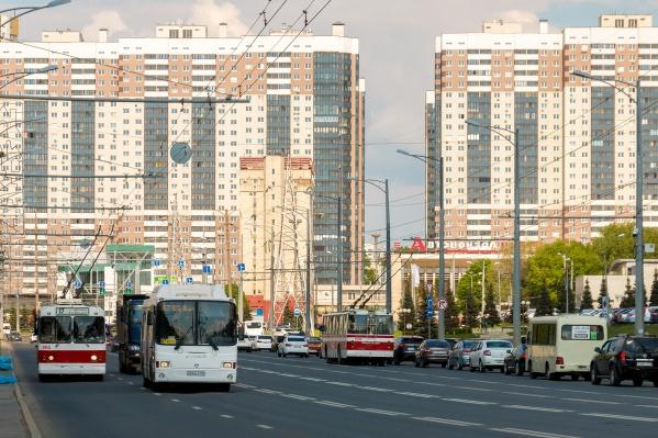 Скидка будет действовать в автобусах, трамваях, троллейбусах и метро