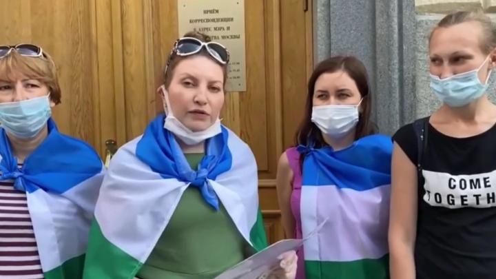 Активисты обратились к Сергею Собянину с просьбой объединить Уфу с Москвой
