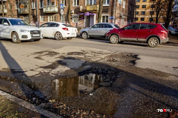 Так сейчас в Ярославле выглядит улица Победы