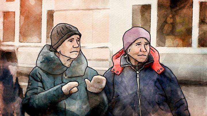 Помогает оформить кредит и забирает деньги: в Екатеринбурге мошенница обманула пенсионеров на 4 миллиона