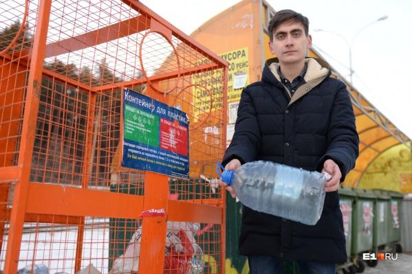 Почти каждая выброшенная пластиковая вещь переживет нас и наших потомков