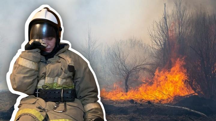 «Я выдержала только 10 минут»: журналистка 72.RU испытала, что чувствуют пожарные в горящем лесу
