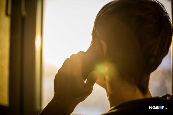 Мошенничество по телефону заставляет людей всё время быть начеку