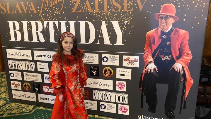 Юная модель из Челябинской области поздравила сднемрождения известного кутюрье