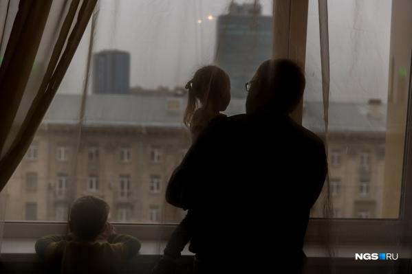 Часто родители детей с ограниченными возможностями развития «уходят в тень», оставаясь незаметными для общества