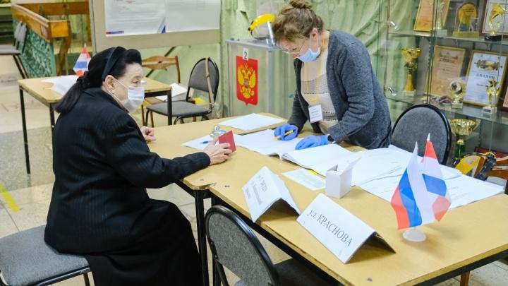 Как проголосовать на сентябрьских выборах, если будешь не там, где прописан? Простая инструкция