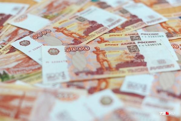 Средняя начисленная зарплата в Зауралье за январь-ноябрь 2020 года составила 31 тысячу 790 рублей, говорят в Свердловскстате