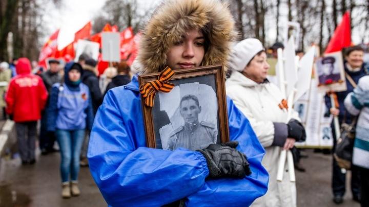 В России стартовали шествия «Бессмертного полка»