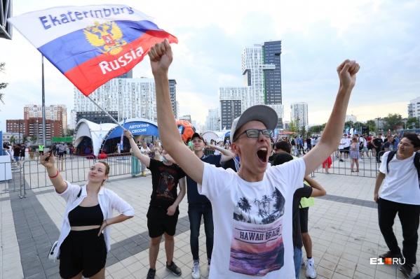 Уральцы внимательно следили за матчем сборных России и Финляндии