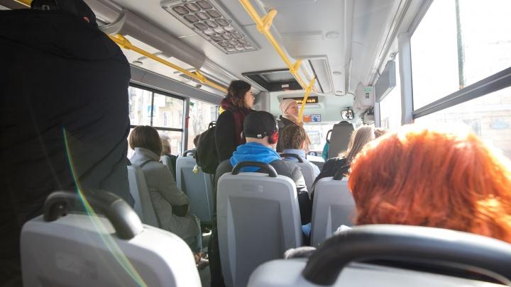 Автобусов, троллейбусов и трамваев станет меньше на маршрутах Ростова