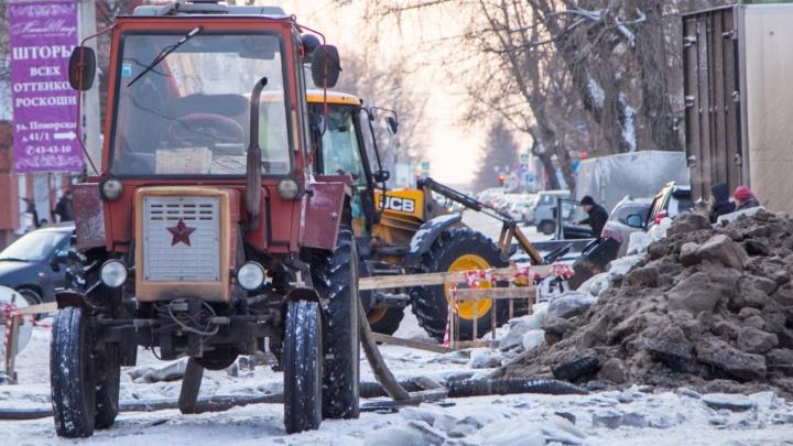 Улицу Свободы в Архангельске частично перекроют на пять дней