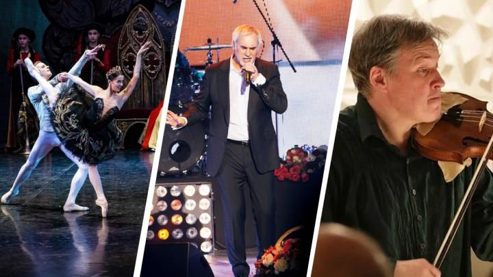 Валерий Меладзе на «Столице закатов» и фестиваль «Болдинская осень»: куда сходить в Нижнем на выходных