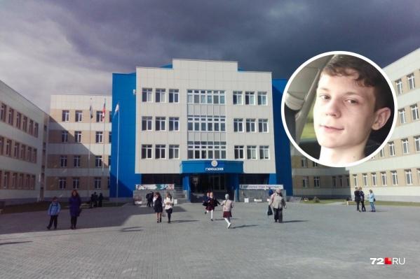 Мальчик поехал в школу на пересдачу ОГЭ