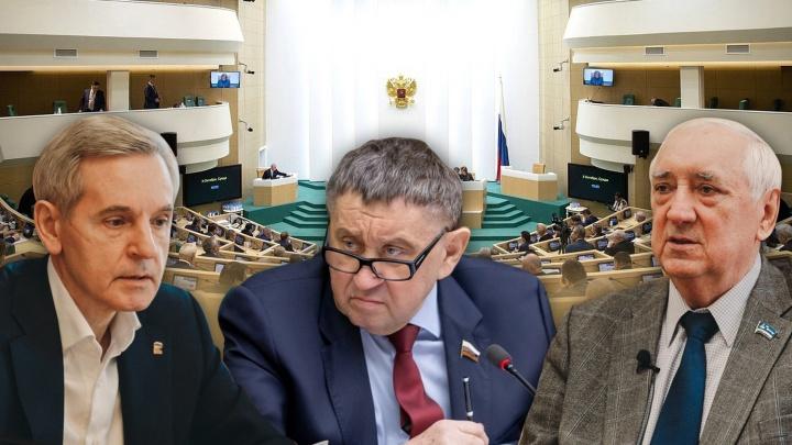Овощехранилище или лоббизм? Что такое Совет Федерации, и чем там занимаются тюменские политики?