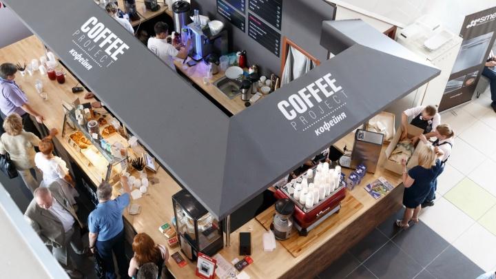 В Екатеринбурге закрылась одна из старейших кофеен города