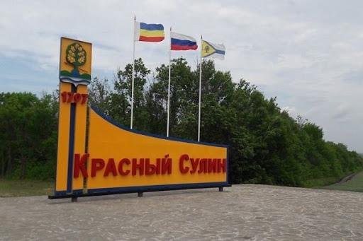 За слова ответишь: в Ростовской области 16-летняя жестоко избила школьницу помладше