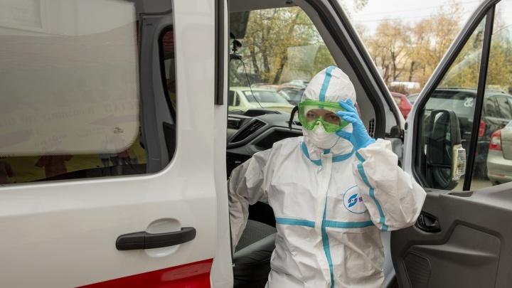 Больше тяжелых случаев: в Ярославской области выросло количество госпитализированных с коронавирусом