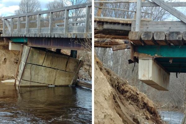 Мост еле держится