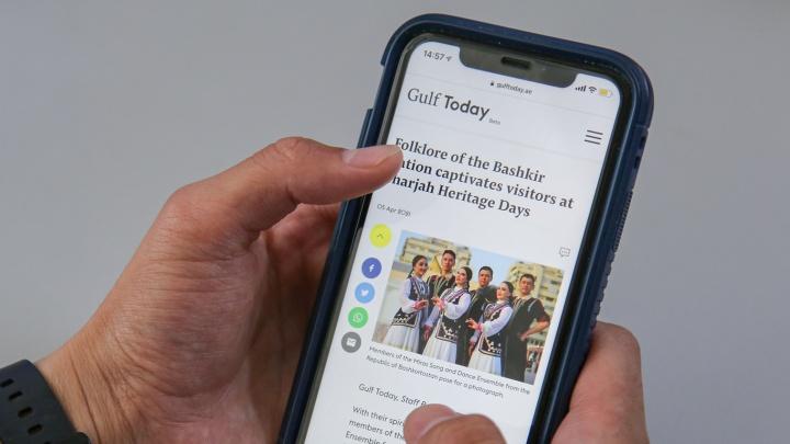 Тригубчак в белье, метановые выбросы, Фольклориада: о каких событиях Башкирии пишут зарубежные СМИ