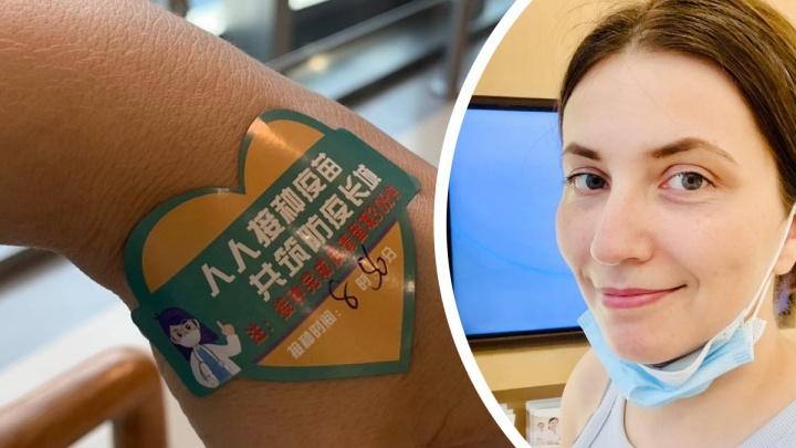 «Был случай у сотрудницы аэропорта — все рейсы отменили»: уралочка — о том, как борются с COVID-19 в Китае