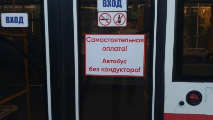 В первый день сломались валидаторы в трамваях. Как в Перми стартовал переход на бескондукторную оплату