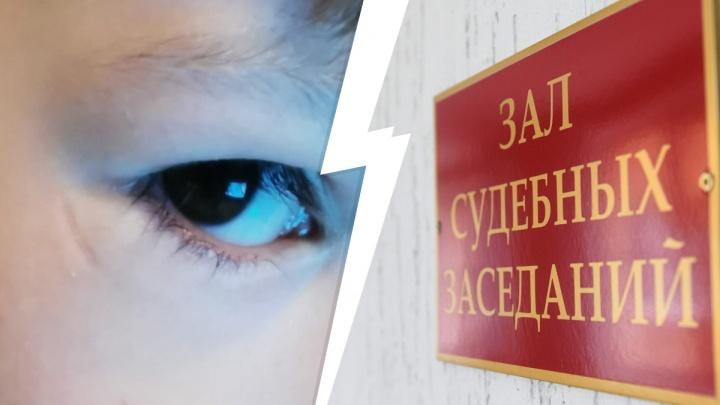 «Шрам на всю жизнь»: екатеринбуржец подал в суд на ресторан, где его ребенок чуть не выколол глаз