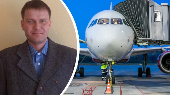 Красноярец заметил уязвимость в самолете в 2011 году, но сообщил об этом в полицию в 2021-м. К нему нагрянул наряд