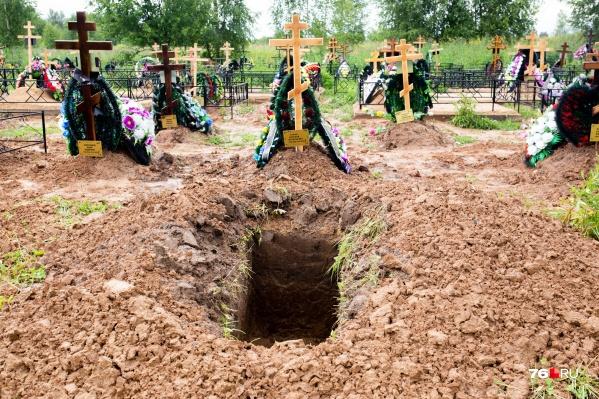 В Ярославле уже несколько лет остро стоит проблема с местом под захоронения умерших людей