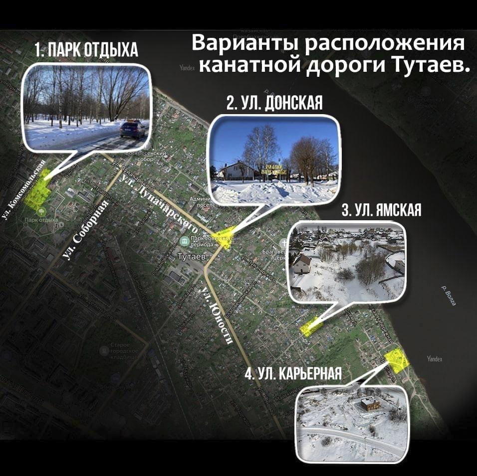 Глава Тутаевского района Дмитрий Юнусов <a href=
