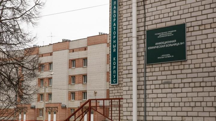В Ярославле потратят 200 млн на ремонт инфекционной больницы: когда пациентов пустят на новые койки
