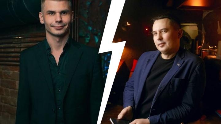 «Крыса сливает информацию»: продюсер обматерил красноярского диджея за сообщение о подпольных вечеринках