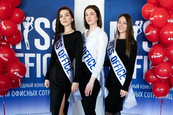 Асият Семёнова, Анастасия Ускова, Наталья Москвина будут бороться за титул с красотками из других городов