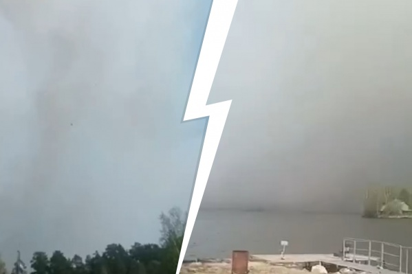 Окрестности затянуло дымом