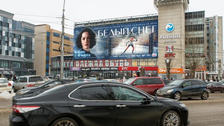 В Новосибирске — «Белый снег»: как проходит промокампания фильма о легендарной олимпийской чемпионке