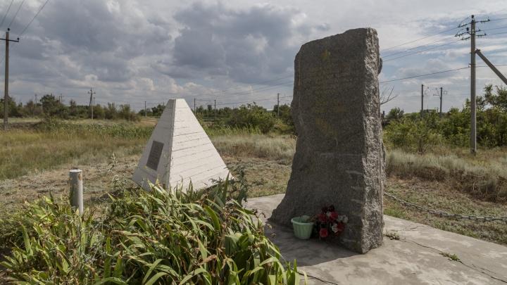 Под Волгоградом взяли под охрану место гибели Рубена Ибаррури