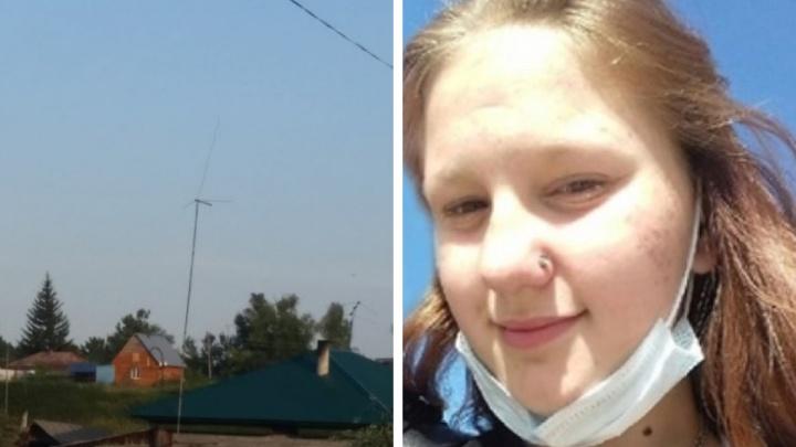В Новосибирской области пропала девочка-подросток. У нее есть особая примета