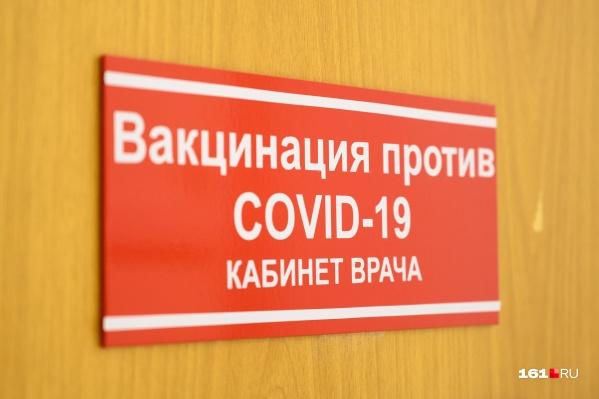 Поддельные сертификаты в Ростовской области продают уже несколько месяцев