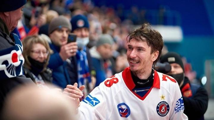 В Новосибирске нашли мертвым хоккеиста Максима Ишкельдина. Ему было всего 30 лет