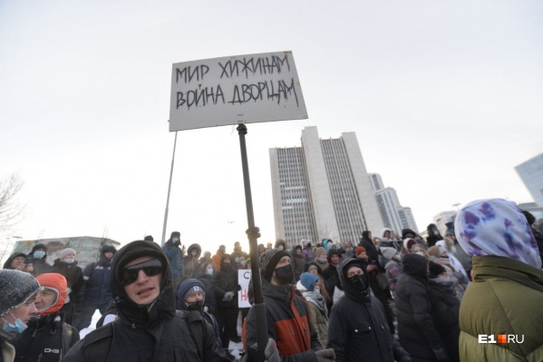 На митинге 23 января Тиму Радю задержали одним из первых