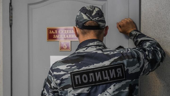 На Урале 10 лет расследовали хищение 1,6 миллиарда рублей. Обвиняемых пришлось отпустить