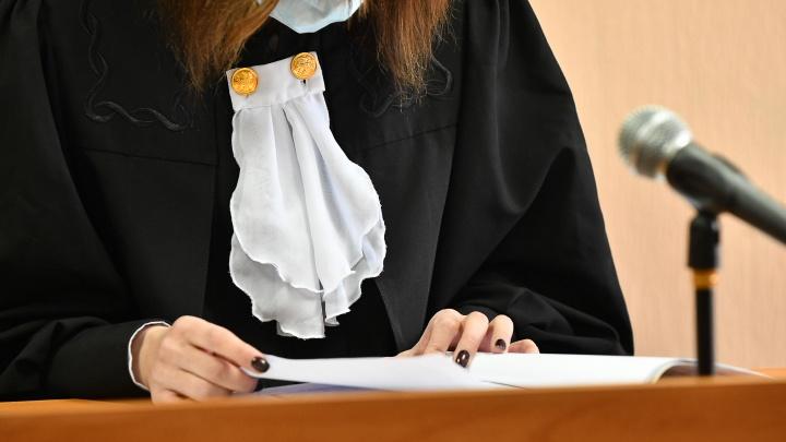 Сколько платят судьям? Мы нашли в Екатеринбурге место, где мало работы, но на доход это не влияет