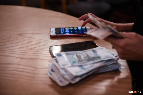 Получив аванс на сумму более 5,5 миллиона рублей, мошенники скрылись, не выполнив свои обещания
