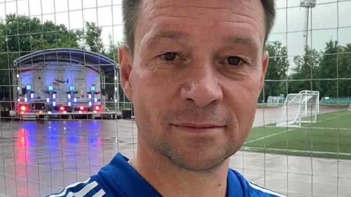 Врио председателя гордумы Перми Дмитрий Малютин сломал ногу на благотворительном матче