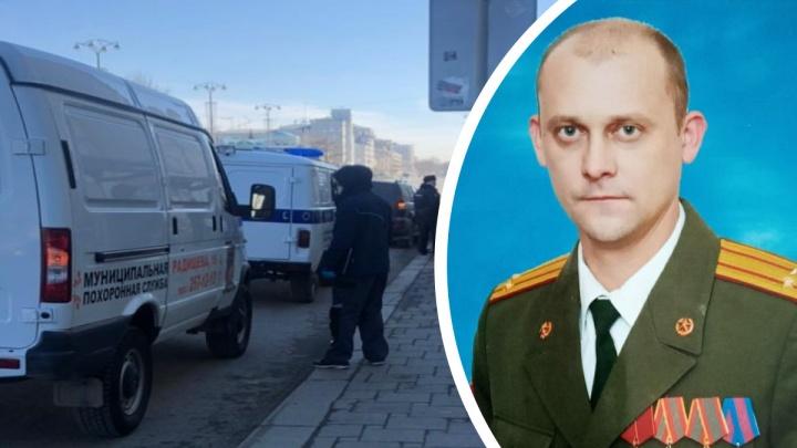 «Сказал, что сильно жжет в груди, и мгновенно умер»: вдова рассказала о гибели полковника в центре Екатеринбурга