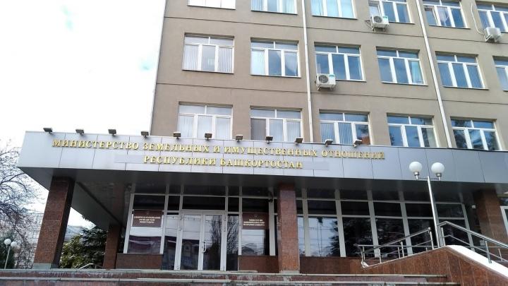 Чиновники Башкирии ищут себе охранников почти за 20 миллионов рублей. Кое у кого даже будут пистолеты
